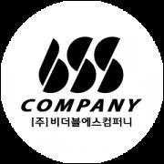 Elena Park - South Korea