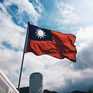 Taiwan pitch